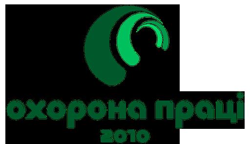 Спецодежда и СИЗы (противогазы,респираторы) от ООО ОХРАНА ТРУДА