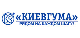 Киевгума